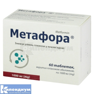 МЕТАФОРА