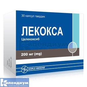 Лекокса