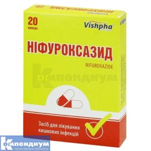 Нифуроксазид