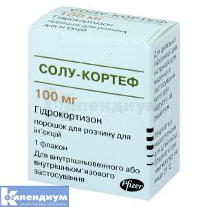 Солу-Кортеф инструкция по применению