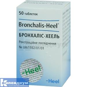 Бронхалис-Хеель инструкция по применению