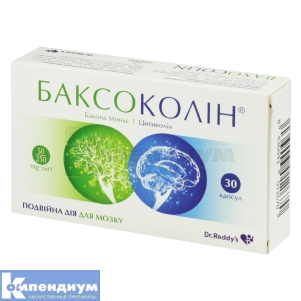 Баксоколин