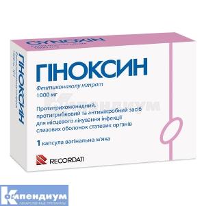 Гиноксин