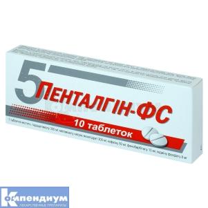 Пенталгин-ФС