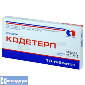 Кодетерп