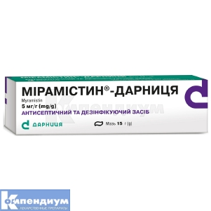 Мирамистин-Дарница