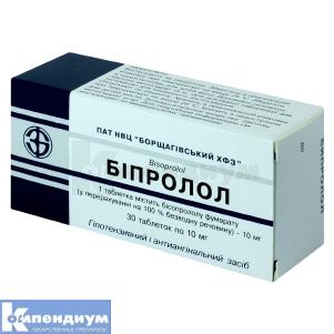 Бипролол