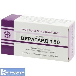 ВЕРАТАРД 180 инструкция по применению