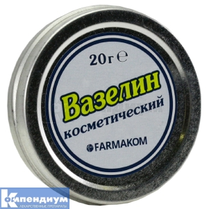 Вазелин косметический с маслом кокоса, Фармаком