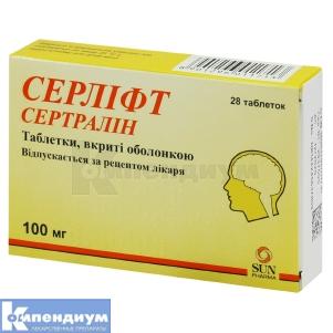 СЕРЛИФТ