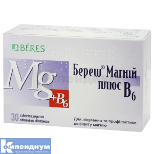 БЕРЕШ МАГНИЙ ПЛЮС B6