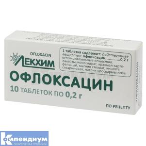ОФЛОКСАЦИН-ЛХ инструкция по применению