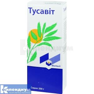 ТУСАВИТ