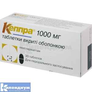 КЕППРА инструкция по применению
