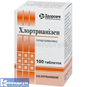 Хлортрианизен
