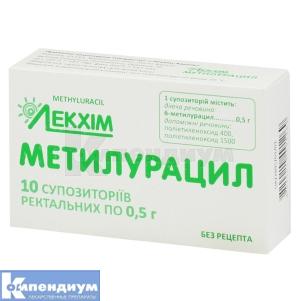 Метилурацил инструкция по применению
