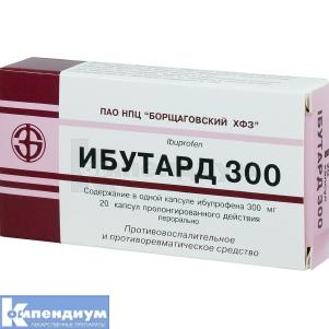 ИБУТАРД 300 инструкция по применению