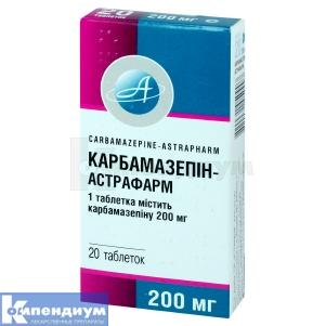 Карбамазепин-Астрафарм инструкция по применению