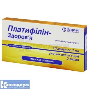 Платифиллин-Здоровье инструкция по применению