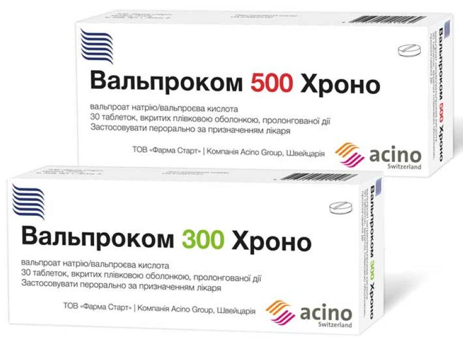 Вальпроком 300 Хроно/Вальпроком 500 Хроно