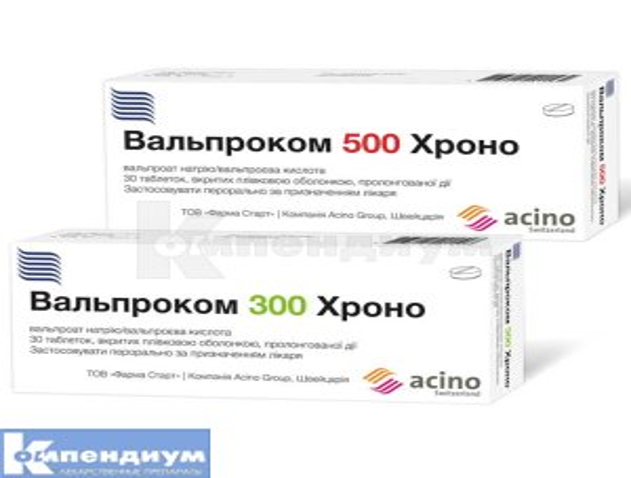Вальпроком 300 Хроно / Вальпроком 500 Хроно инструкция по применению