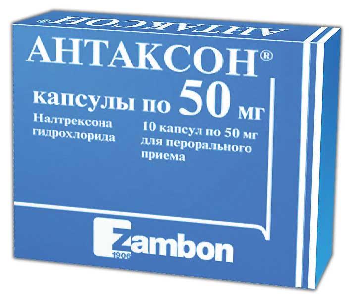 АНТАКСОН инструкция по применению
