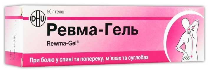 РЕВМА-ГЕЛЬ