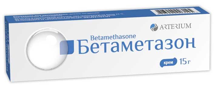 Бетаметазон инструкция по применению