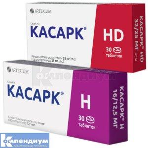 Касарк H  /  Касарк HD инструкция по применению