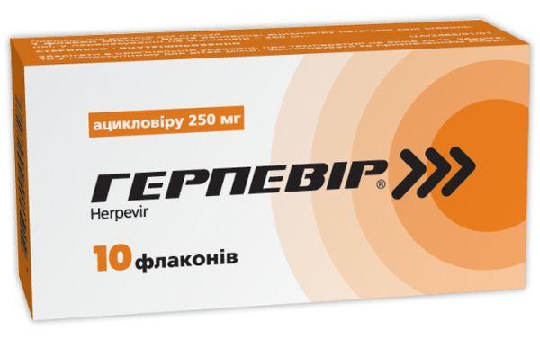 Герпевир порошок для раствора для инъекций