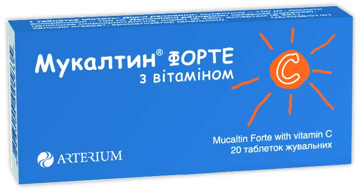 МУКАЛТИН ФОРТЕ С ВИТАМИНОМ C