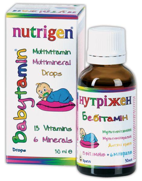 Нутрижен Бебитамин