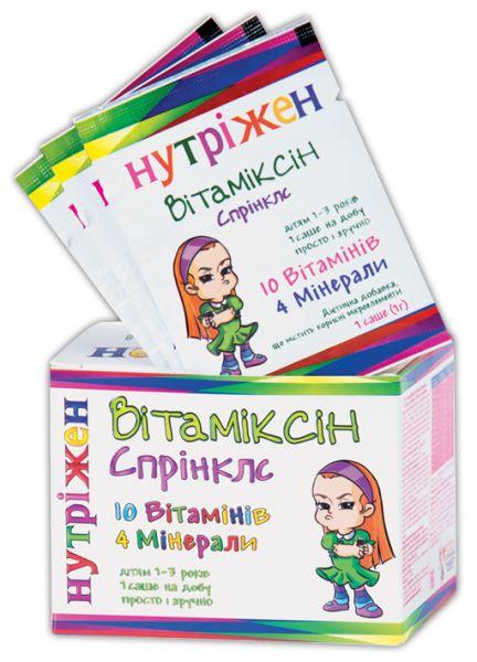 Нутрижен Витамиксин Спринклс инструкция по применению