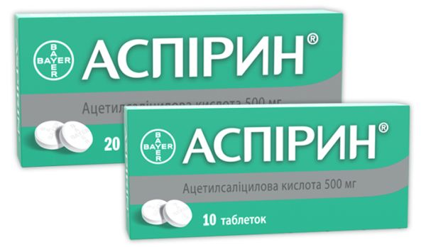 АСПИРИН таблетки 500 мг