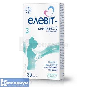 ЭЛЕВИТ-КОМПЛЕКС 3 инструкция по применению