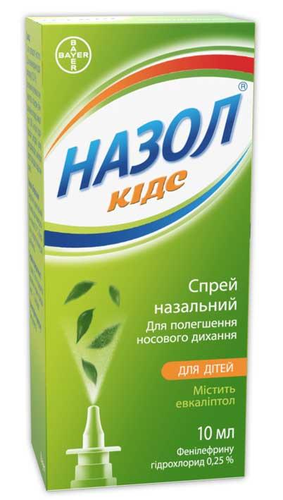 НАЗОЛ КИДС