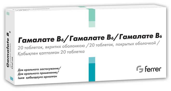 ГАМАЛАТЕ В6