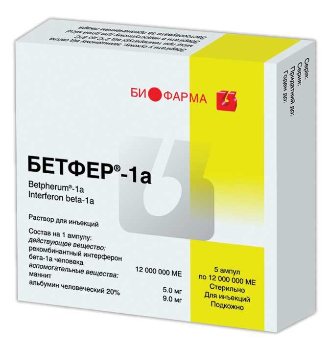 БЕТФЕР-1а инструкция по применению