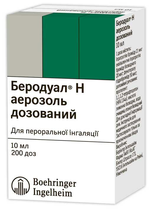 БЕРОДУАЛ Н