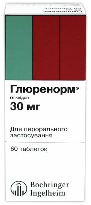 ГЛЮРЕНОРМ