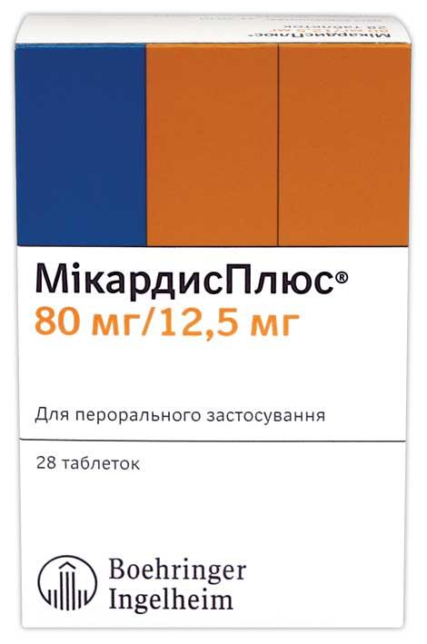 МИКАРДИСПЛЮС инструкция по применению