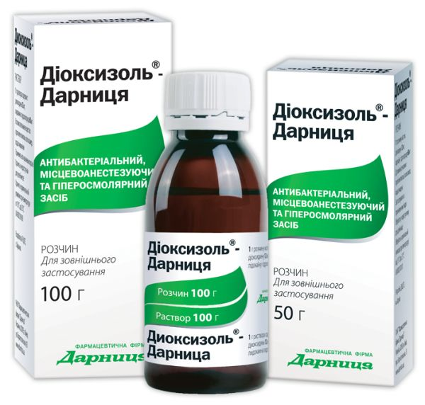 Диоксизоль-Дарница