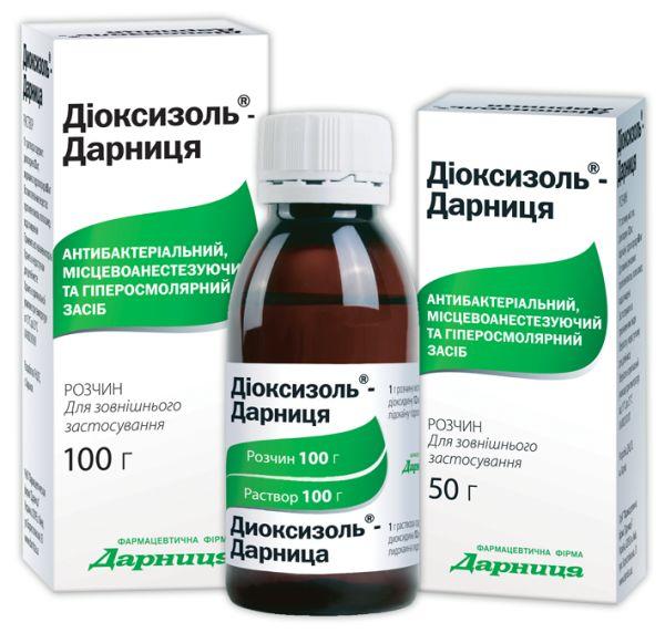 Диоксизоль-Дарница инструкция по применению