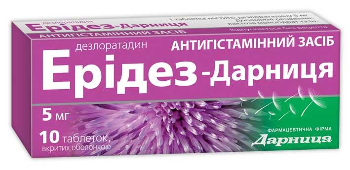 ЭРИДЕЗ-ДАРНИЦА