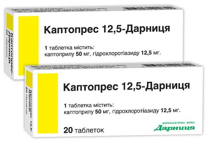 КАПТОПРЕС-ДАРНИЦА инструкция по применению