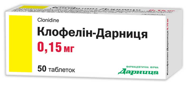 КЛОФЕЛИН-ДАРНИЦА