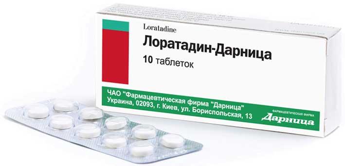 ЛОРАТАДИН-ДАРНИЦА инструкция по применению