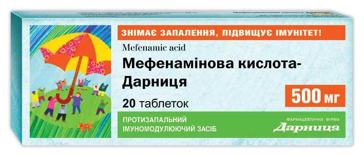 МЕФЕНАМИНОВАЯ КИСЛОТА-ДАРНИЦА инструкция по применению