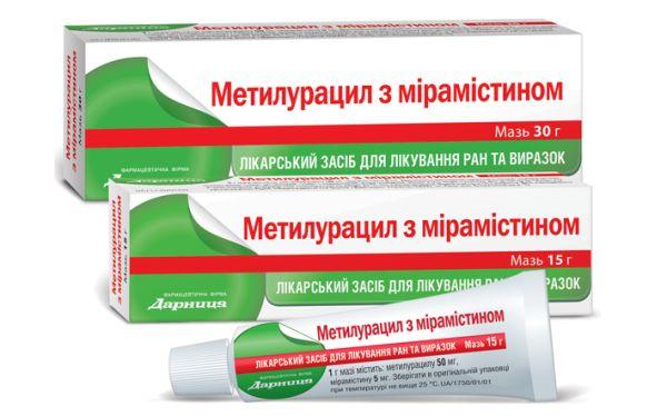 Метилурацил с мирамистином инструкция по применению