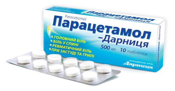 Парацетамол-Дарница